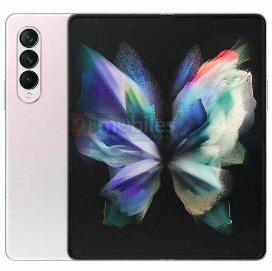 Samsung Galaxy Z Fold 3 White
