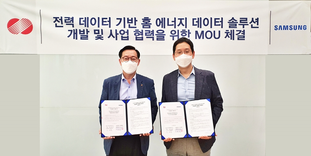Samsung SmartThings Energy Collaboration With Korea Electric Power Corporation