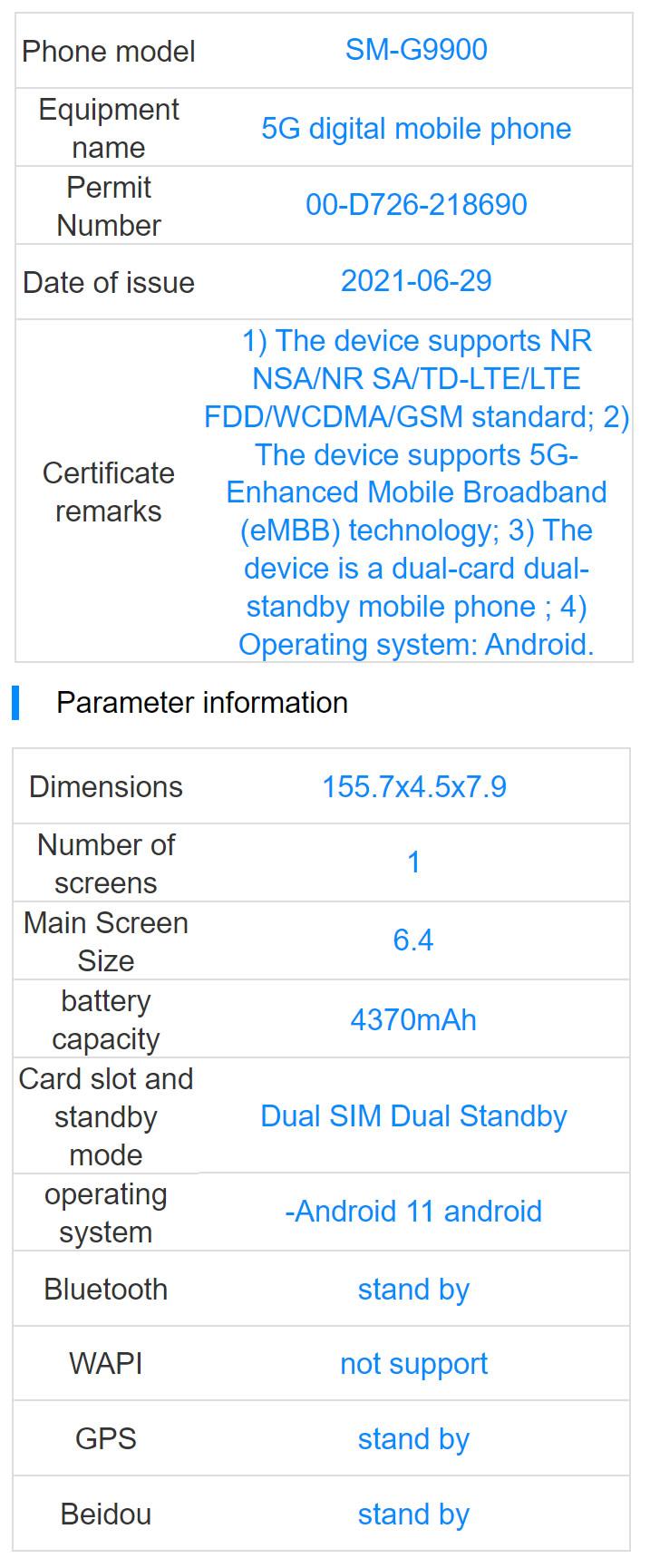 Samsung Galaxy S21 FE Specifications TENAA