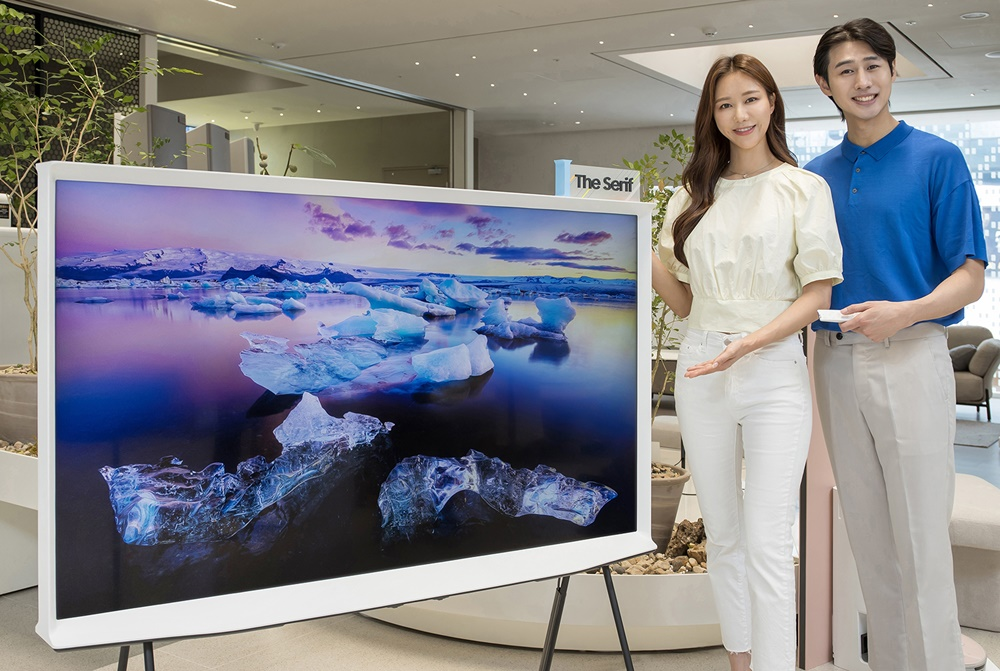 Samsung The Serif TV 65-inch