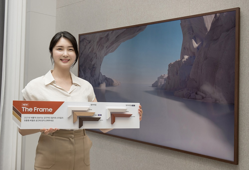 The Frame 85-inch Customizable Bezel Designs