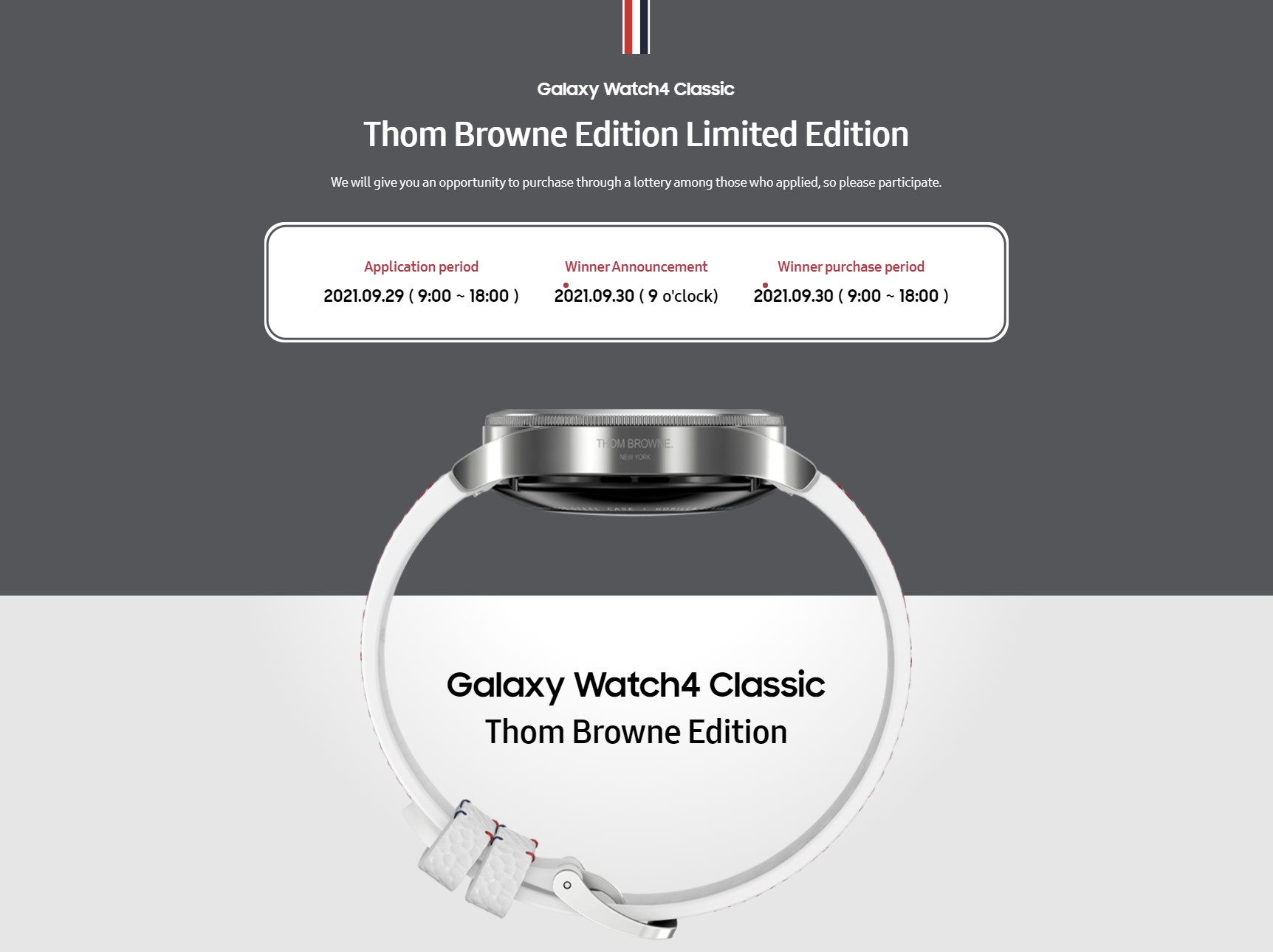 Samsung Galaxy Watch 4 Classic Thom Browne Limited Edition Launch Date South Korea